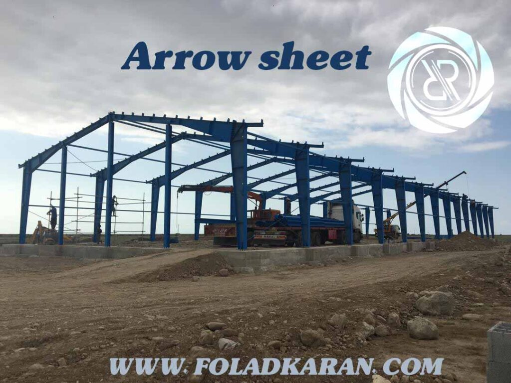 Arrow sheet